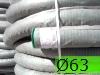 Дренажные трубы  ?63мм с фильтром из геотекстиля зеленые